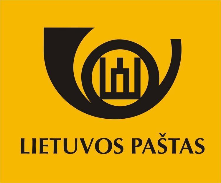 Lietuvos pašto tarifai